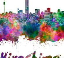 Hiroshima skyline in watercolor Sticker