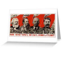 Communists Greeting Card