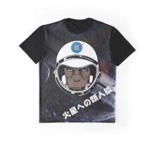 Apes to Mars Graphic T-Shirt