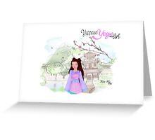 Yeppeun Yeoja Project ~ Zhen Shu (珍菊) Greeting Card