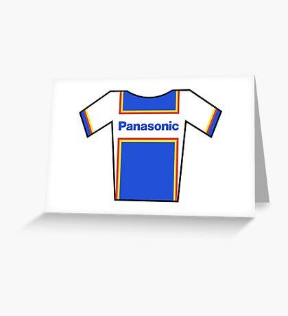Retro Jerseys Collection - Panasonic Greeting Card
