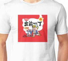 Ramen T Shirt Unisex T-Shirt