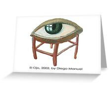 El ojo by Diego Manuel Greeting Card