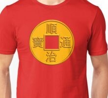Coin of Emperor Shunzhi Unisex T-Shirt