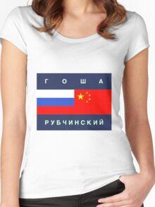 GOSHA RUBCHINSKIY LOGO PRINT T-SHIRT - ГОША РУБЧИНСКИЙ  Women's Fitted Scoop T-Shirt
