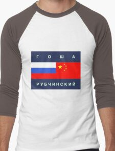 GOSHA RUBCHINSKIY LOGO PRINT T-SHIRT - ГОША РУБЧИНСКИЙ  Men's Baseball ¾ T-Shirt