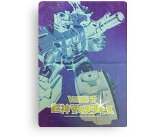 G1 Transformers Masterforce Poster Canvas Print