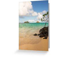 Lanikai Beach 1 - Oahu Hawaii Greeting Card