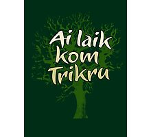 Kom Trikru Photographic Print