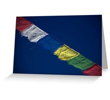 Tibetan Buddhist Prayer Flags Nepal Greeting Card