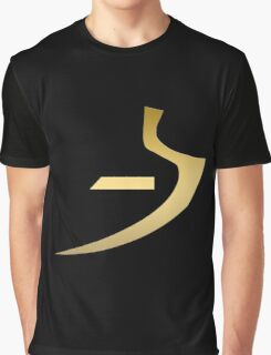 Egyptian symbol of truth Graphic T-Shirt
