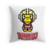 Ultraman Baby Milo Throw Pillow