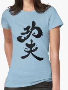 Po The Kung Fu Panda Womens Fitted T-Shirt
