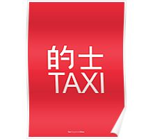 taxi-Hong Kong-china Poster