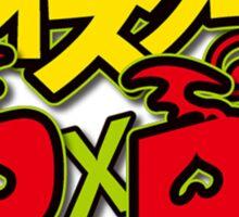 High School DXD Sticker