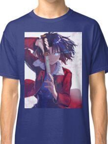 Sharp Eyes and dagger Classic T-Shirt