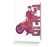Rebel 02 Greeting Card
