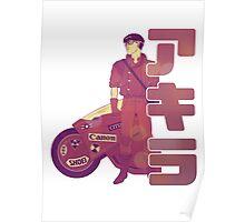 Rebel 02 Poster