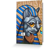 Pharaoh Kat  Greeting Card
