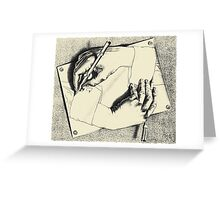 Souvenir from Netherlands - Escher's hands Greeting Card