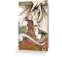 Dragons Lair Greeting Card