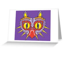 Meowjora's Mask Greeting Card