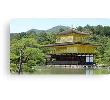 Kinkaku-ji, Kyoto - Japan Canvas Print