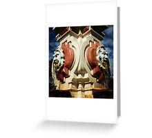 KC Plaza Fountain Greeting Card