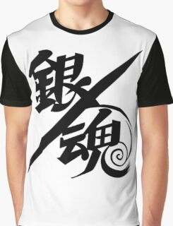 Gintama Black Logo, Anime Graphic T-Shirt