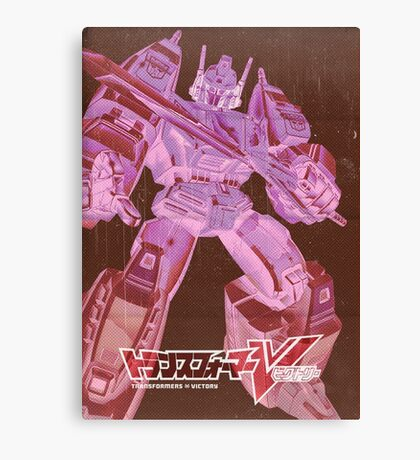 G1 Transformers Victory Poster Canvas Print