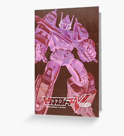 G1 Transformers Victory Poster Greeting Card