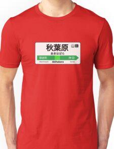 Akihabara Train Station Sign Unisex T-Shirt