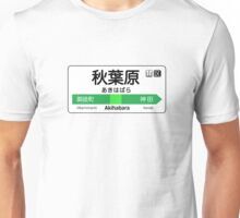 Akihabara Train Station Sign Unisex T-Shirt