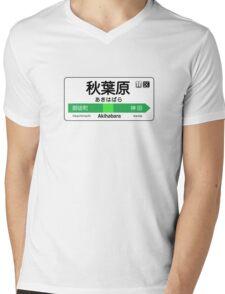 Akihabara Train Station Sign Mens V-Neck T-Shirt
