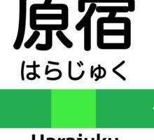 Harajuku Train Station Sign Sticker