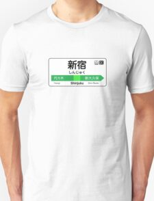 Shinjuku Train Station Sign Unisex T-Shirt