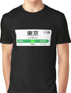 Tokyo Train Station Sign Graphic T-Shirt