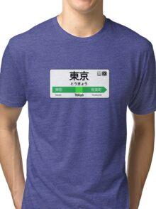 Tokyo Train Station Sign Tri-blend T-Shirt