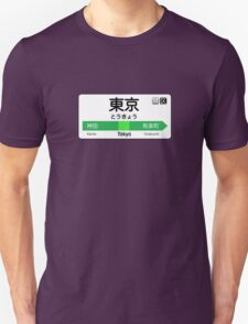 Tokyo Train Station Sign Unisex T-Shirt