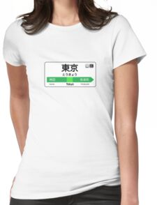 Tokyo Train Station Sign Womens Fitted T-Shirt