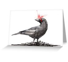Kill me now.  Greeting Card
