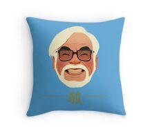 miyazaki Throw Pillow
