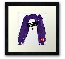 "4Minute ""Hate"" Framed Print"