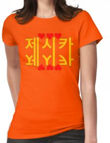 ♥♫Love Jessica Fabulous K-Pop Clothes & Phone/iPad/Laptop/MackBook Cases/Skins & Bags & Home Decor & Stationary & Mugs♪♥ Womens Fitted T-Shirt