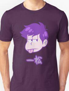 :P Ichimatsu  T-Shirt
