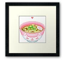 Pixel Soup Framed Print