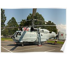 Military helicopter KA-32 Poster