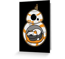BB Atsume Greeting Card