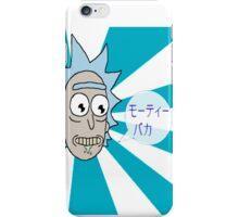 Kawaii Rick iPhone Case/Skin