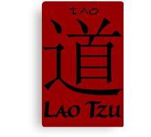 Lao Tzu Buddha Dao Tao Canvas Print